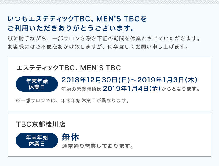 tbc_01.jpg