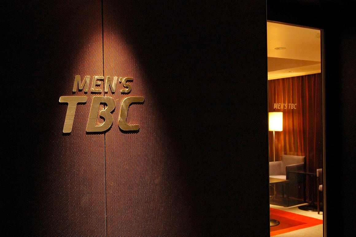 メンズTBC立川店