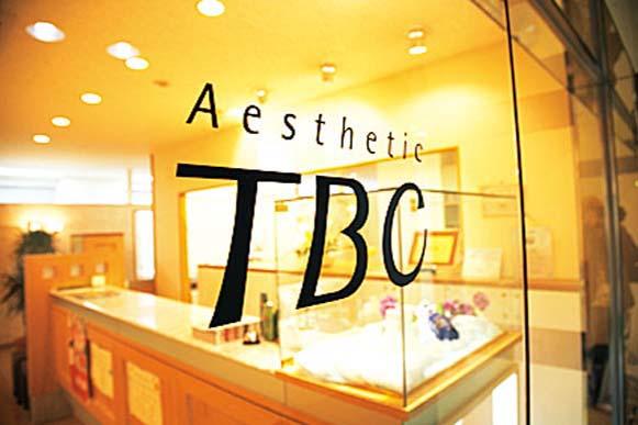 エステティックTBC高知店の写真